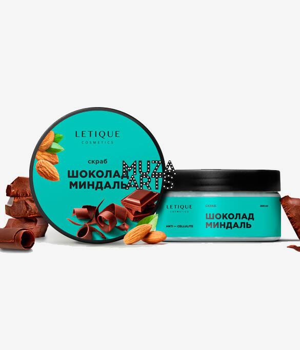 Скраб шоколад-миндаль