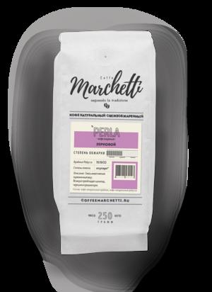 Кофе Marchetti Perla (Пе'рла) зерновой 0,25 кг