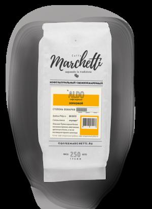 Кофе Marchetti Aldo (Алдо) зерновой 0,25 кг